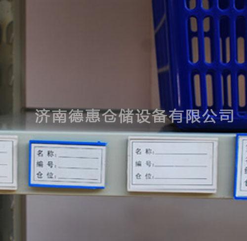 济南磁铁标签
