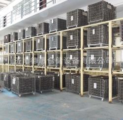 仓储笼材质