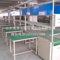 淄博济南工作台